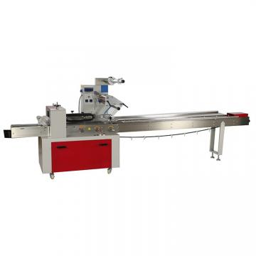 Electric Granule Powder Weighing Filling Machine / Auto Particle Packing Machine